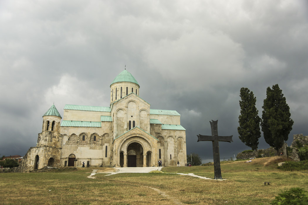Kutaisi reasons to visit georgia