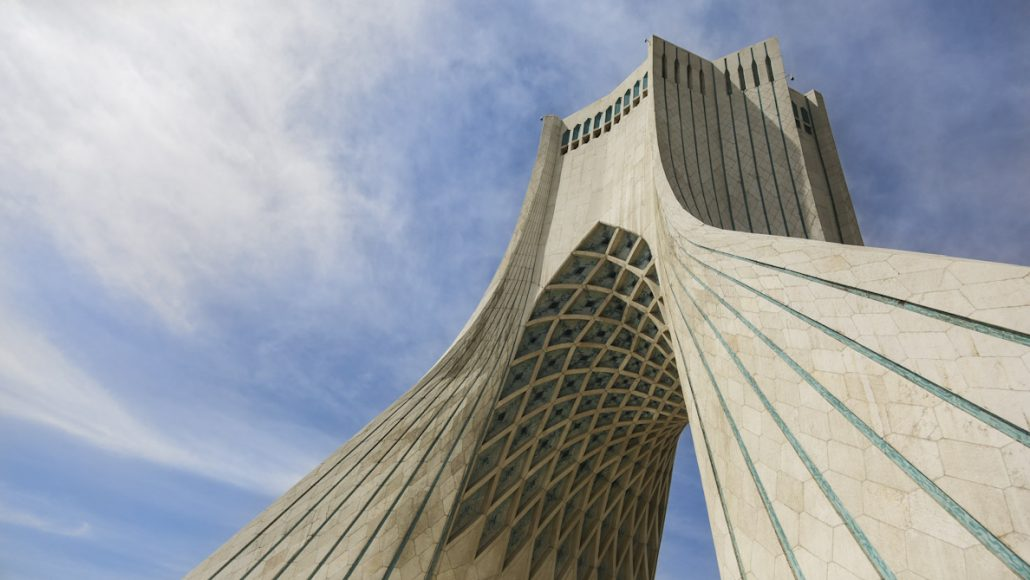 Iran Bucket List 10 Must-Have Experiences
