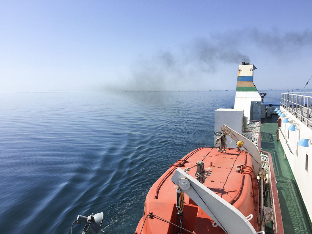 Caspian Sea Ferry Crossing from Baku to Aktau