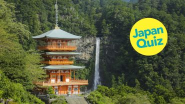 diariesof-Travel-Quiz-Japan