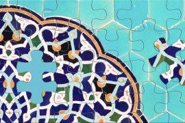 diariesof-#08-Iran-Cover-Puzzle